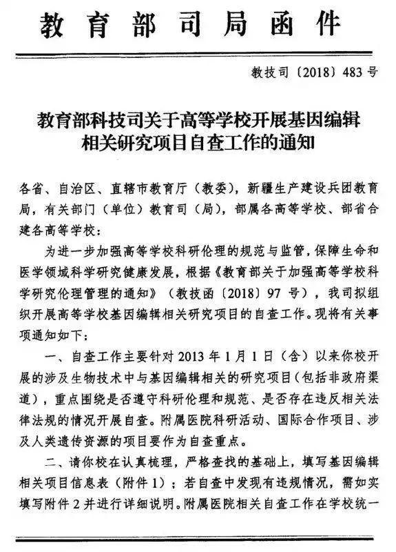 """权健:丁香医生在拿""""孩子""""和""""癌症""""炒作炫舞6月回馈"""
