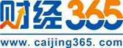网站logo-财经365