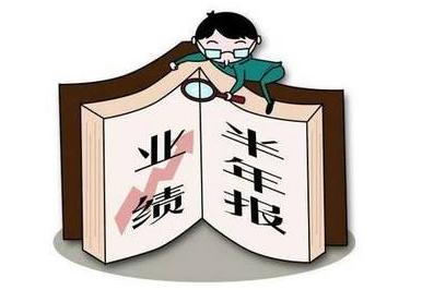 沪市115家公司披露半年业绩预告 预增占比51%