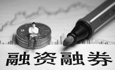 融资融券19日投资参考
