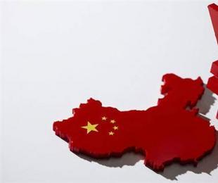 人民日报海外版:5月中国经济持续稳中向好