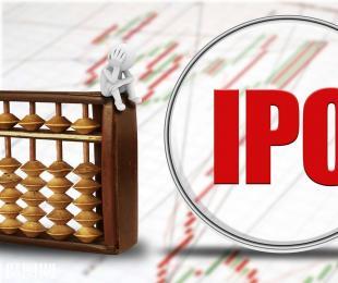 证监会核发3家企业IPO批文 筹资总金额不超过42亿元