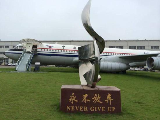 中国大飞机辛酸往事