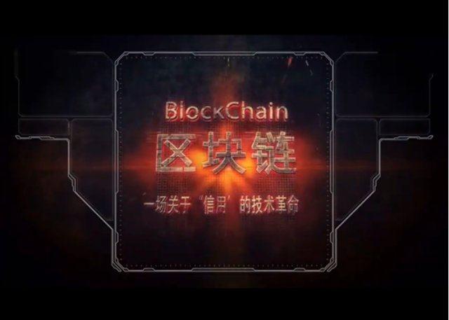 区块链交易平台开发的应用