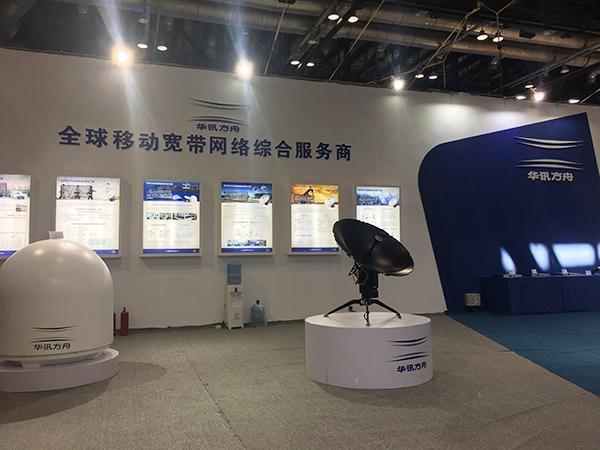 明日股市预测 华讯方舟定增11亿 发力军事通信领域