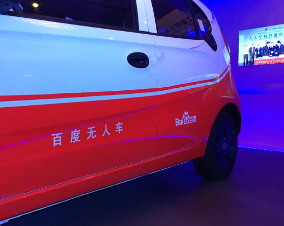 谷歌无人车落户上海,最大对手却不是百度