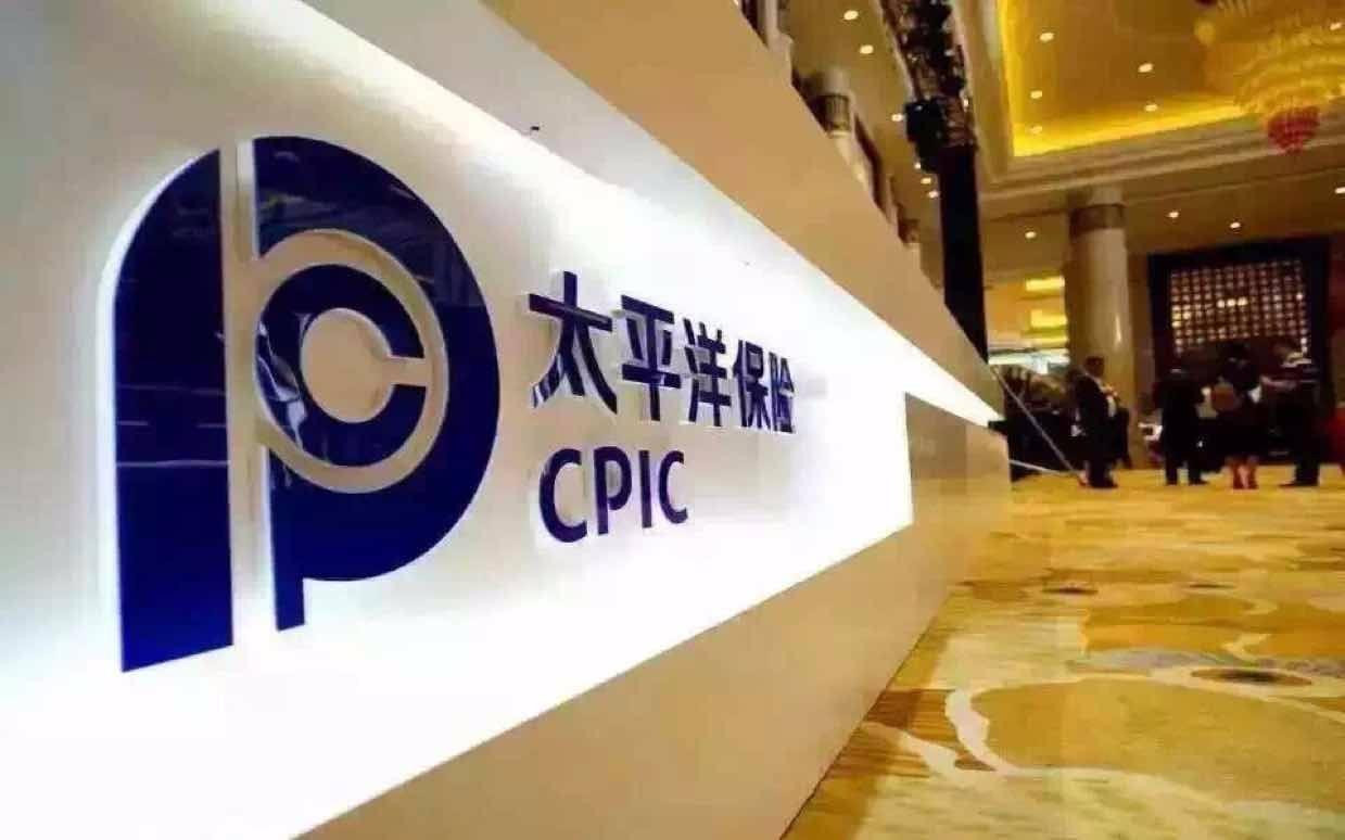明日股市预测 中国太保专注主业 项目转型看点十足