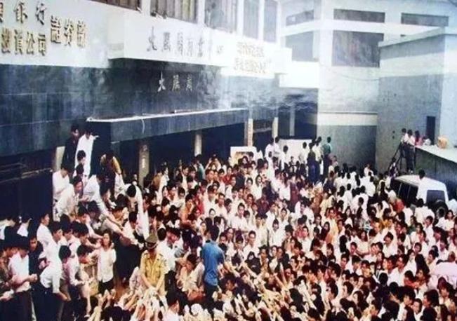 酣战通胀四十年:中国人财富观的变迁