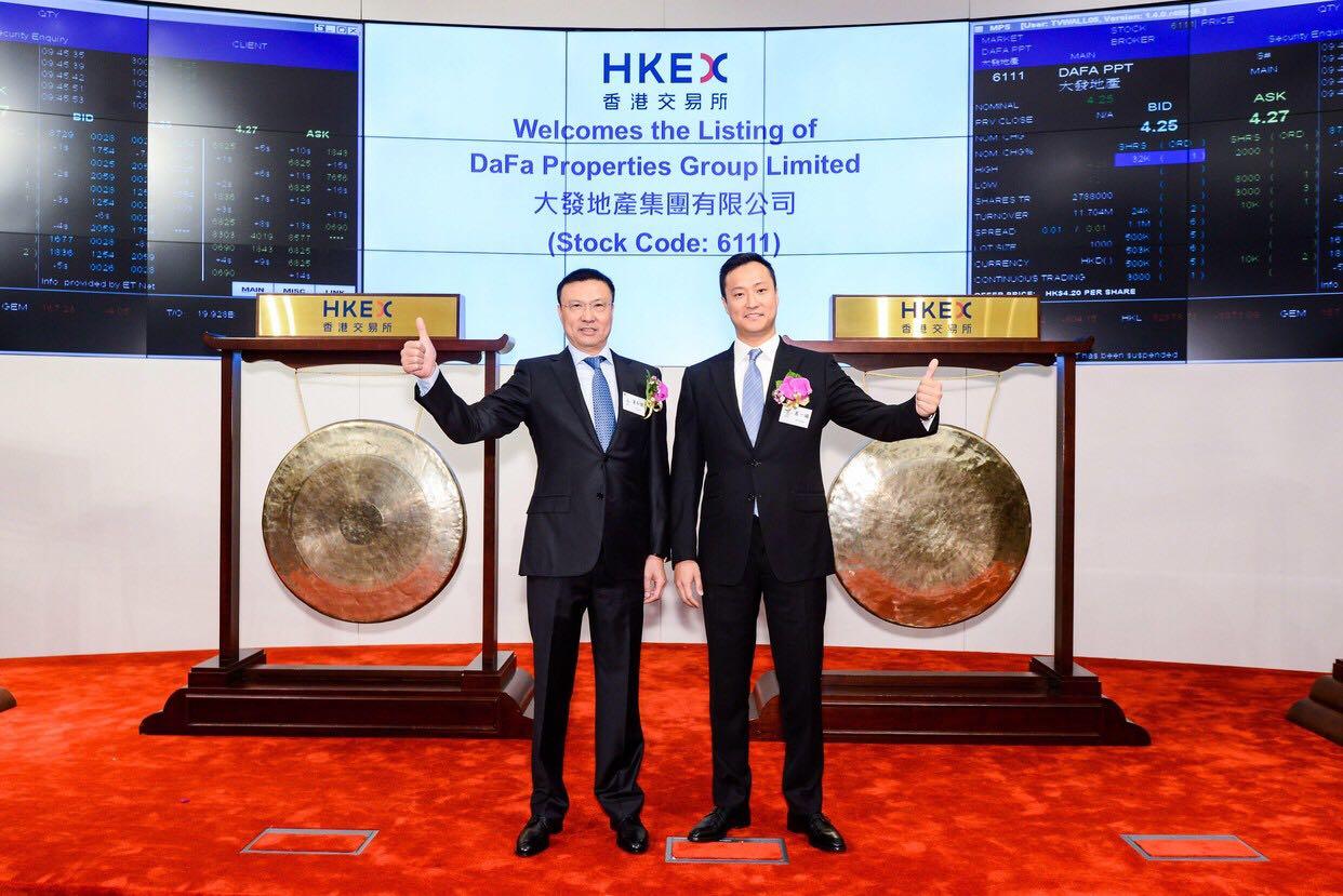股市大盘 大发地产香港上市,房地产还有空间?