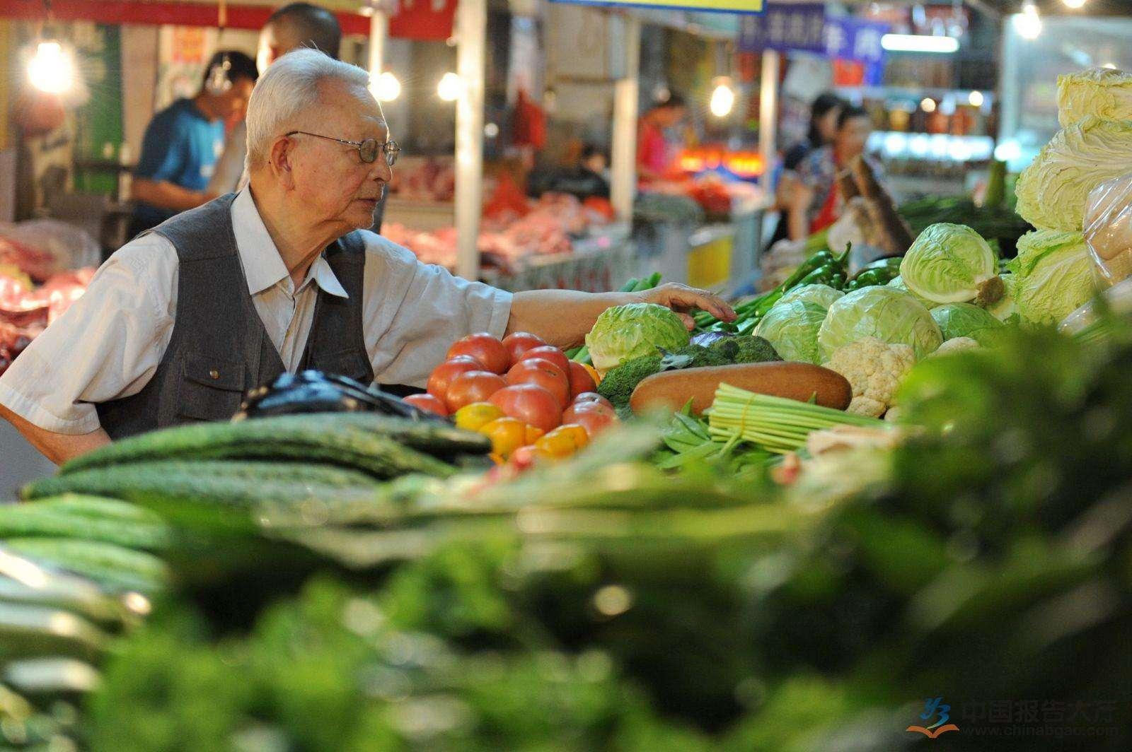 中国9月CPI同比升2.5% 创7个月新高