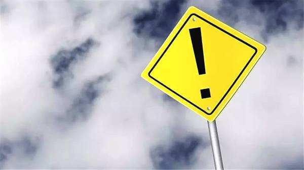 涨停分析:11月29日狙击涨停板