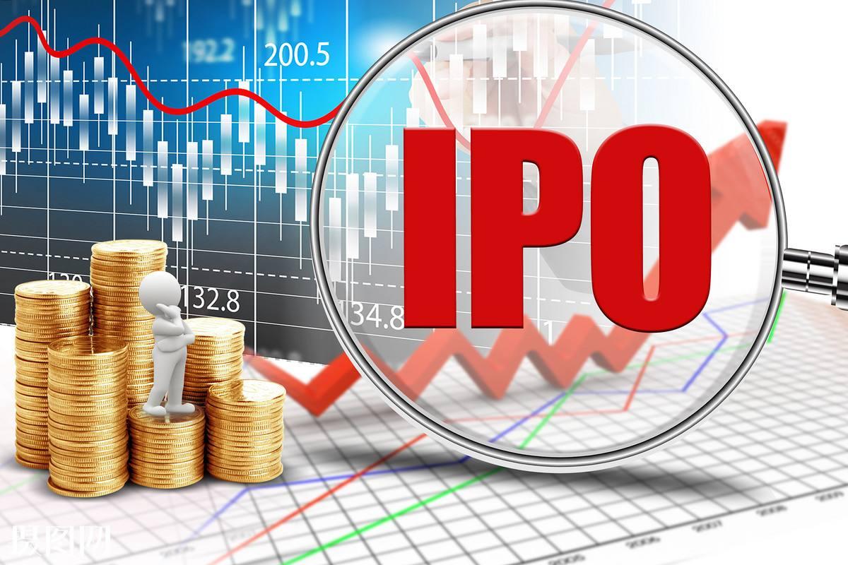 如何在科创板中重塑IPO定价机制 需要做什么?