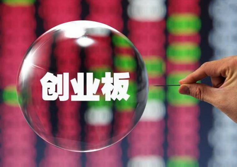 创业板股票-创业板为保护投资者放宽发行上市条件