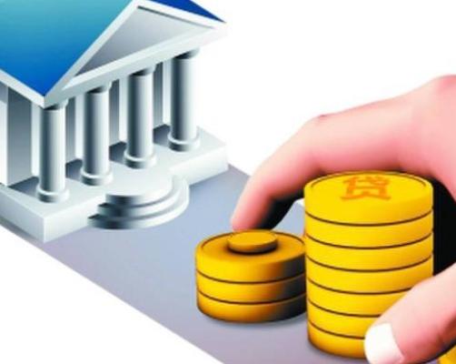 操盘必读-2019年初 房贷利率在下降