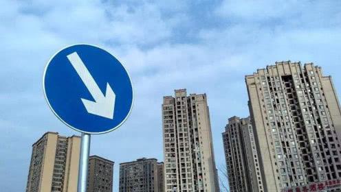 未来10年的房价很难涨 上证指数继续看涨
