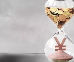 人民币创春节后单日最大升幅!2019去哪玩最划算?