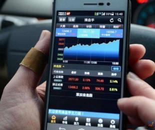 中天科技股票怎么样 最新行情操作解读!
